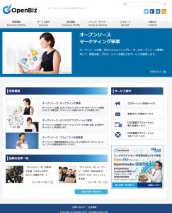 OpenBiz