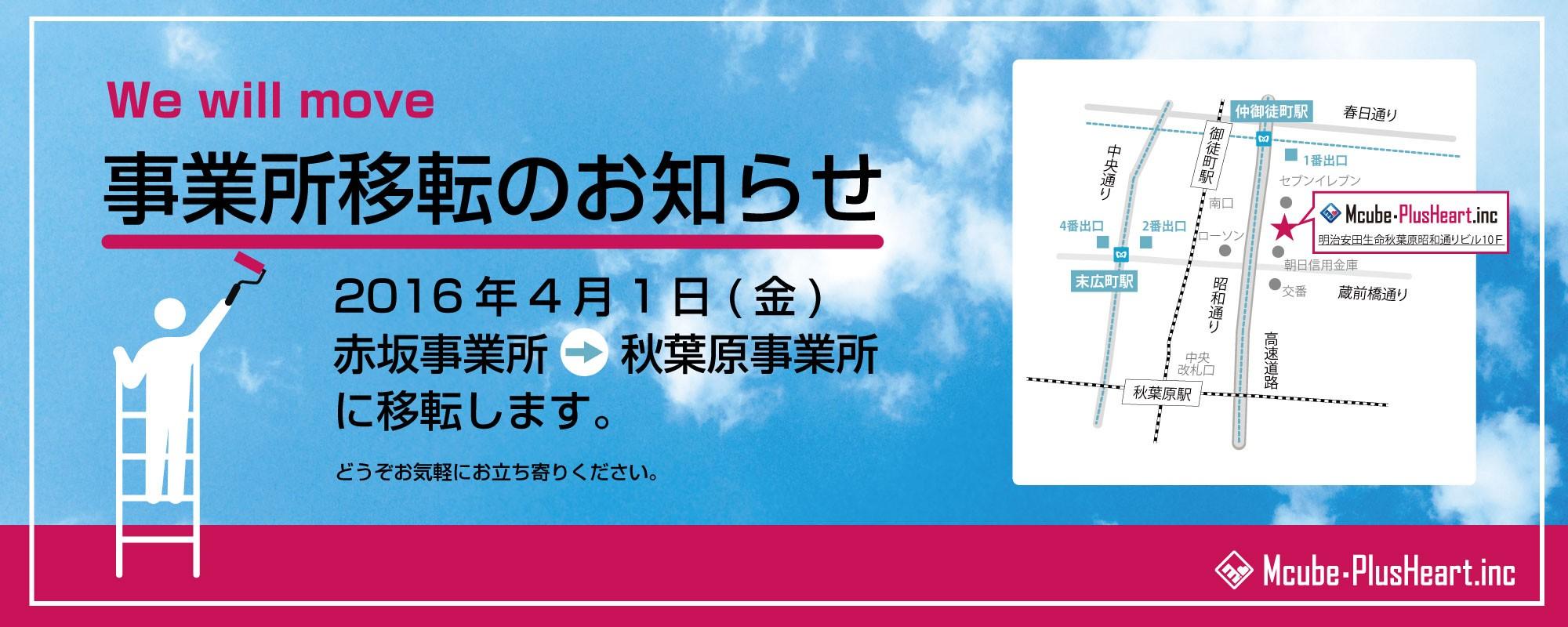 http://moe3.co.jp/wp-content/uploads/2016/03/slider03-2000x800.jpg