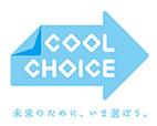 coolchoice